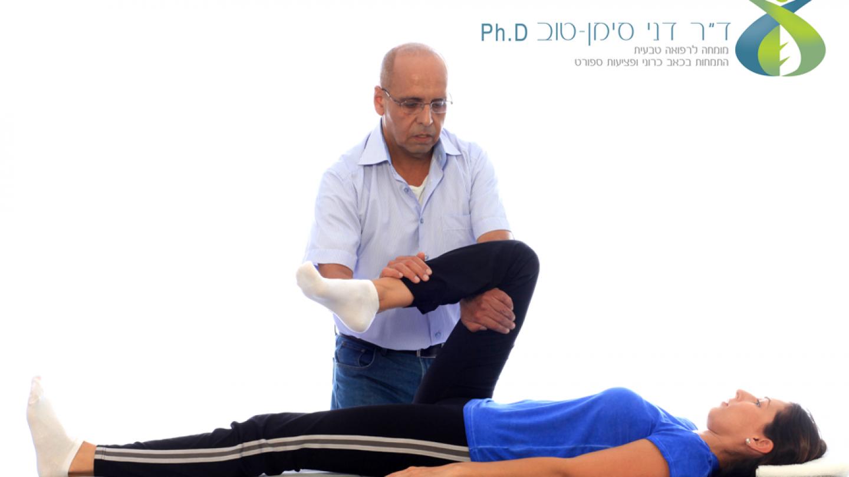 כואב לכם הגב? קיימים כאבים שלד ושרירים? אתם לאחר תאונת דרכים? הגעתם למקום הנכון!